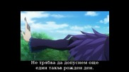 The Legend of the Legendary Heroes Епизод 23 bg sub