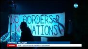 Как Гърция ще се справи с бежанската криза? - късна емисия