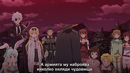 [ Bg Subs ] Arifureta Shokugyou de Sekai Saikyou - 09