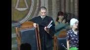 Върнаха делото срещу Димитров за доразглеждане