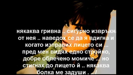Because of you - Epizode 3