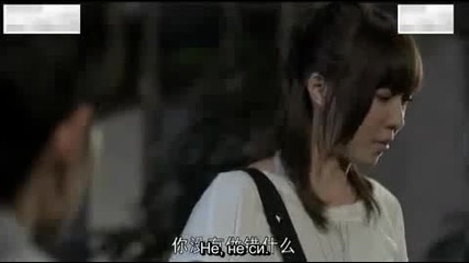 Qing Mi Xing Ti Yan/любовен хороскоп - епизод 2