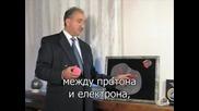 М.т.кеше - Ядреният Разпад И Движението
