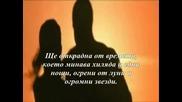 Ищар - Хиляда И Една Нощи и Превод)