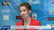 Илиана Раева след победата в многобоя: Успяхме да покажем на какво сме способни
