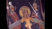 Православният събор против богомилите