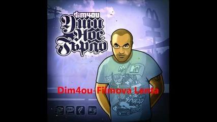 Dim4ou-filmova Lenta(instr.madmatic) - Youtube