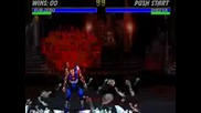 Mortal Kombat - Fatality, Brutality, Animality, Babality & Friendship