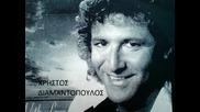 Xristos Diamantopoulos - Krima Ta Niata Mou