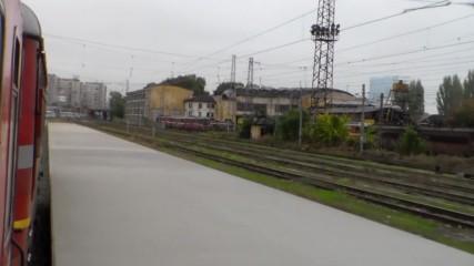 заминаване от гара Стара Загора..