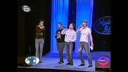 Music Idol 2: Третия Квартет - Виктор, Илиян, Филип, Васил
