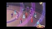 Winx Club - Епизод 12 - Сезон 5 ( Бг Аудио)