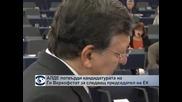 АЛДЕ потвърди кандидатурата на Ги Верхофстат за следващ председател на ЕК