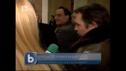 Прокуратурата иска затвор за Баретата и неговите хора