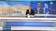 Новините на NOVA (16.01.2019 - обедна емисия)