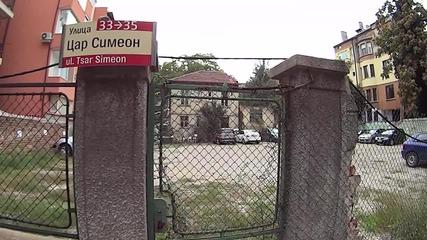 Нападение в центъра на София