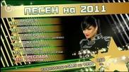 X – ти Годишни Музикални награди на Tv Planeta - Песен на 2011