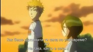 Bleach ep. 2 Bg Sub