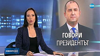 Новините на NOVA (19.11.2019 - обедна емисия)