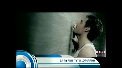 Десислава ft. Костас Мартакис - Agapi mou Hq + Текст