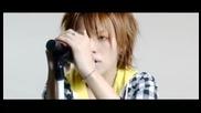 Alice Nine - Gekkou Yoku