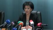 Прокуратурата търси Симеон Дянков