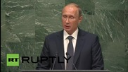 USA: Undermining legitimacy and authority of UN is 'highly dangerous' - Putin