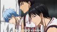 Kuroko's Basketball 2 - 16 bg