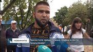 Протестите срещу тежкия трафик в Айтос продължават