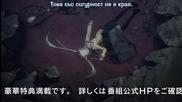 Mahou Sensou 9 bg subs (720p)