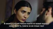 Мръсни пари и любов еп.24-2 Бг.суб. Турция
