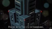 Devil May Cry - Епизод 11 - Bg Sub - Високо Качество