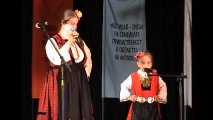 Ивиана и Павлина Бързакови