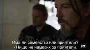 Синове на Aнархията S07 E08 /субтитри/