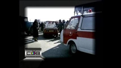 Студио Вуз Филм за гражданския протест