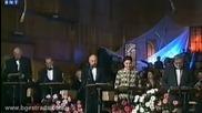 Вълкът и седемте козлета - концерт спектакъл 1996