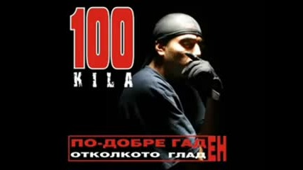 100 Kila - Tam Tararam
