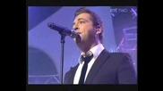 Westlife - Live At Childline 2007 Part.1