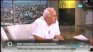 Кметът на Ботевград: Срещу мен се извършва преследване