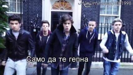 One Direction е Млад меринджей :д