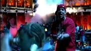 Daddy Yankee - Rompe [ високо качество ]