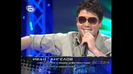 2 Песни Посветени На Идиота Иван Ангелов