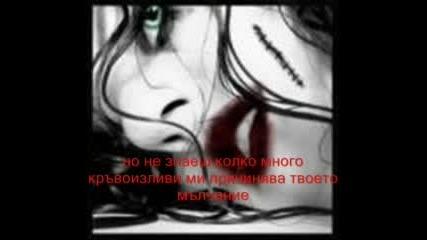 Pashalis Terzis - Den Thelo ( С Превод)