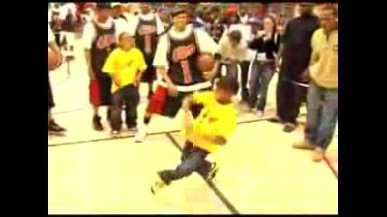 Chris Brown Igraee Basketball