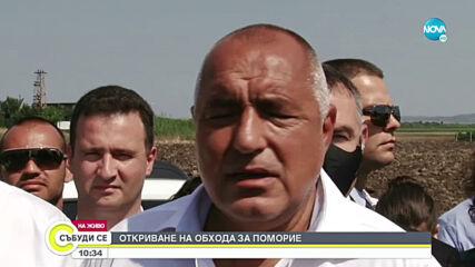Борисов: Няма да влизам в ченгеджийските номера на Радев