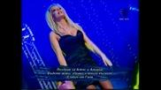 Емилия - Изнервяш Ме (новогодишна Програма На Тв Планета) High Quality