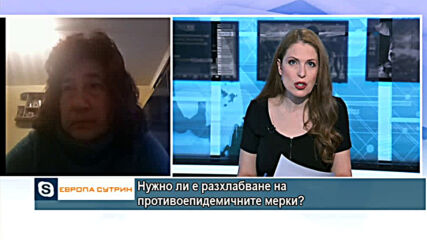 д-р Кателиева: Очаква ни трета вълна от коронавируса, ако разхлабим мерките
