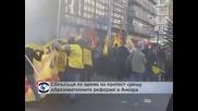 Сблъсъци по време на протест срещу образователните реформи в Анкара