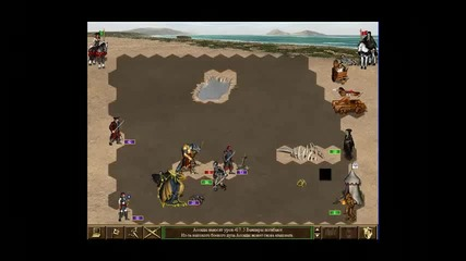 hota closed beta test 2