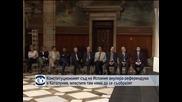 Конституционният съд на Испания отмени референдума за Каталуния, властите в Барселона няма да се съобразят